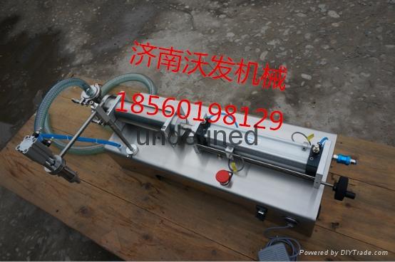 沃发机械供应河北大名小磨香油定量灌装机 1