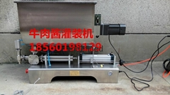 济南沃发机械供应大颗粒火锅底料搅拌灌装机