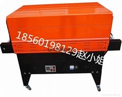 濟南沃發機械4525型噴氣式鋁型材收縮機