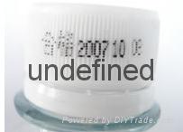 TDY-380电动油墨瓶盖瓶身日期批号打码机