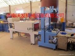 濱州全自動袖口式玻璃水收縮機
