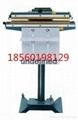 SF-350型脚踏式大米谷物铝价封口机 3