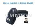 DS6100G 2D Wireless Barcode Scanner