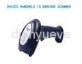 DS5300 1D Laser Barcode Scanner