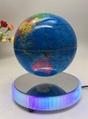 round base led light magnetic floating levitating world globe 7inch 8 inch