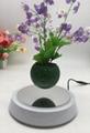 new maglev floating leviation air bonsai flower pot  1