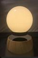 new rotating maglev floating levitate bottom led lamp lighitng bulb