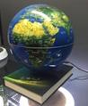 Amazing levitating globe and antigravity floating globe with book base