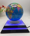 magnetic floating roating world globe 6inch lighting ball