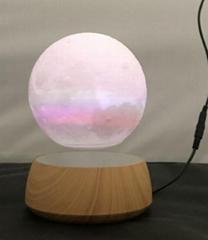 magnetic floating levitating rgb bulb moon lamp light