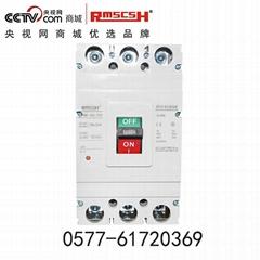 RMM1-250S/3300 塑壳断路器