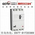 漏电断路器 DZ20L-250