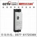 DZ15LE-100/4901