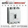 DZ10-100/330 塑壳断路器 2