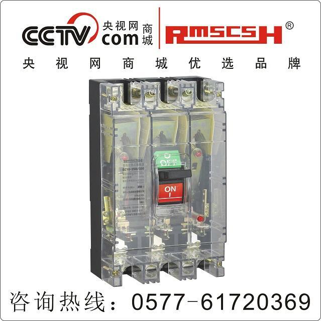 DZ10-100/330 塑壳断路器 3