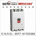 DZ10-100/330 塑壳断路器 5