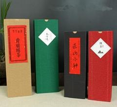 Shenzhen Free Design Factory Price Paper Tea Packaging Gift Box