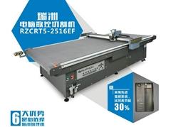 PU超纖多層裁切數控切割機