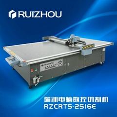 瑞洲科技RZCRT-2516E震動刀皮革切割打樣機