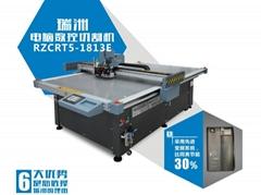 瑞洲科技瓦楞紙蜂窩板亞克力數控振動刀切割機