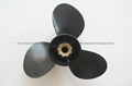 8-1/2 x 7 RH Aluminum Alloy Propellers