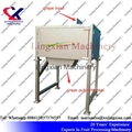 High Efficiency Seed separator used for