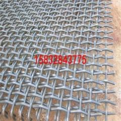 鋼觔軋花網