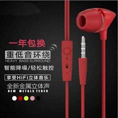 MOYABYLI 入耳式手机金属HIFI耳机双动圈石墨烯线控带麦音乐耳机定制