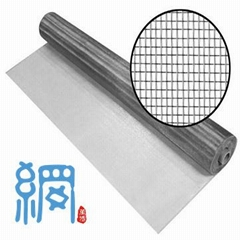 3-300 Mesh 304 Stainless Steel Wire mesh (SS 304 wire mesh)