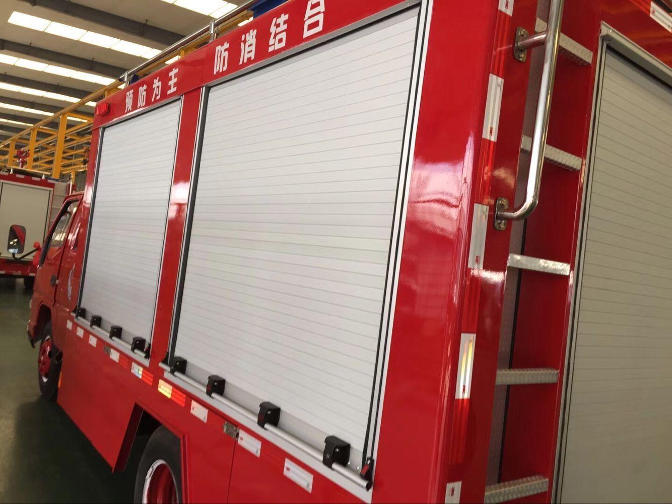 Fire-Fighting Truck Aluminum Roller Shutters Roll up Door Blind Curtain 1