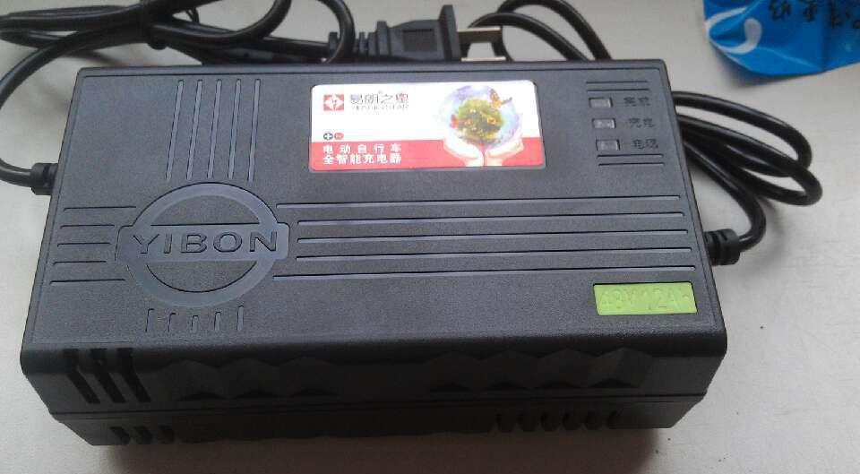 48V20ah Valve Sealed Lead Acid Battery Charger 2
