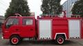 Roll up Door/Roller Shutter For Fire Vehicle/Truck