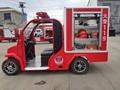 Small Fire Emergency Vehicle Rolling Shutter Door