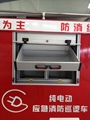Rolling up Shutter Door Trailer Blind