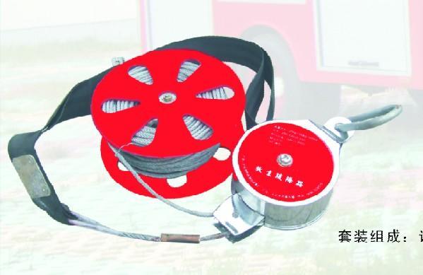Fire Water Band Separator Fire Truck Equipment 5