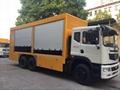 Truck  Rolling Shutter Trailer Roll up