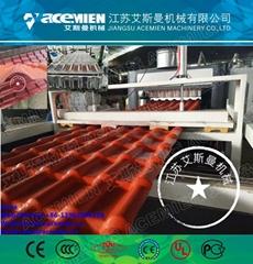 PVC+ASA/PMMA Glazed Tile Extrusion Line