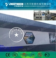 PVC+ASA Composite Roof Tile Machine/PVC Roof Tile Manufacturing Machine 1