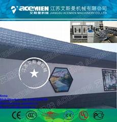 PVC+ASA Composite Roof Tile Machine/PVC Roof Tile Manufacturing Machine