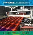 PVC+ASA Composite Roof Tile Machine/PVC Roof Tile Manufacturing Machine 2