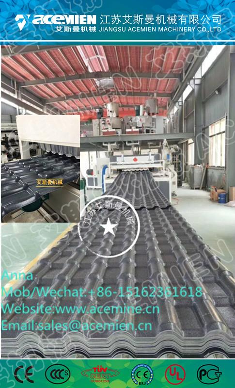 Synthetic Multi-layer PVC Roof Sheet with ASA Resin Coating Making Line 5