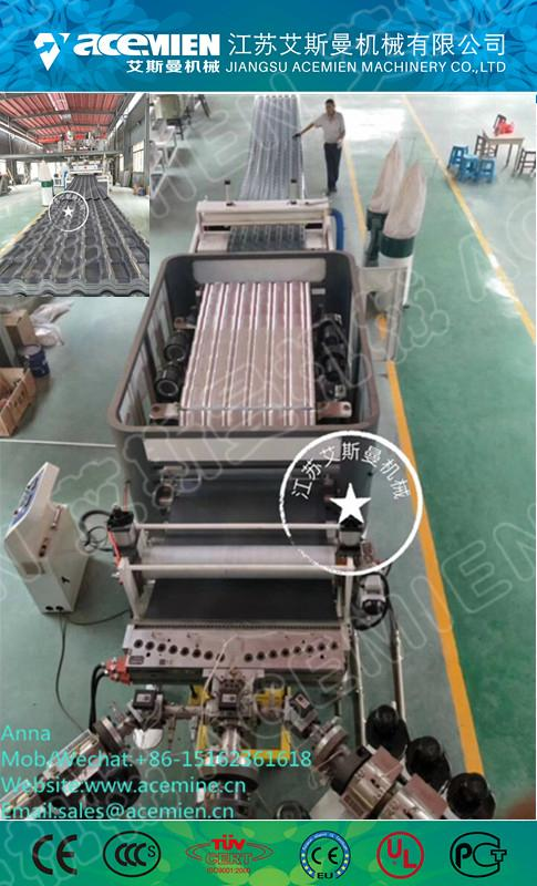 PVC Colored Corrugated Roofing Sheets Making Machine 1