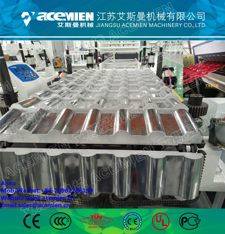 PVC Colored Corrugated Roofing Sheets Making Machine 2
