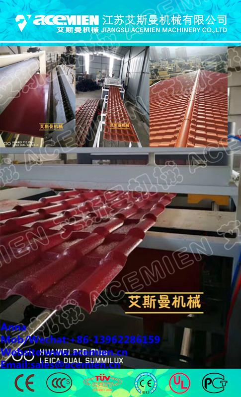 PVC Colored Corrugated Roofing Sheets Making Machine 3