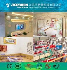 PVC wood panel plastic profile production line making machine