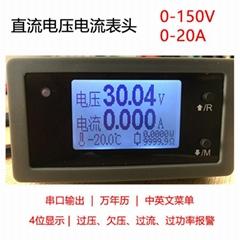 DTU15020D锂电池组光伏太阳能专用电压电流功率温度计串口通讯数据表头