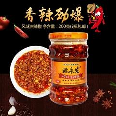 姚永发风味油辣椒200g