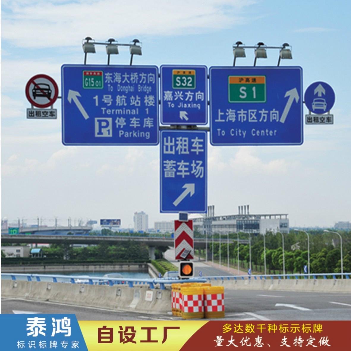 供應道路多向指示牌 2