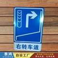 供應道路多向指示牌 5