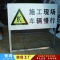 供應道路前方施工可折疊反光警示
